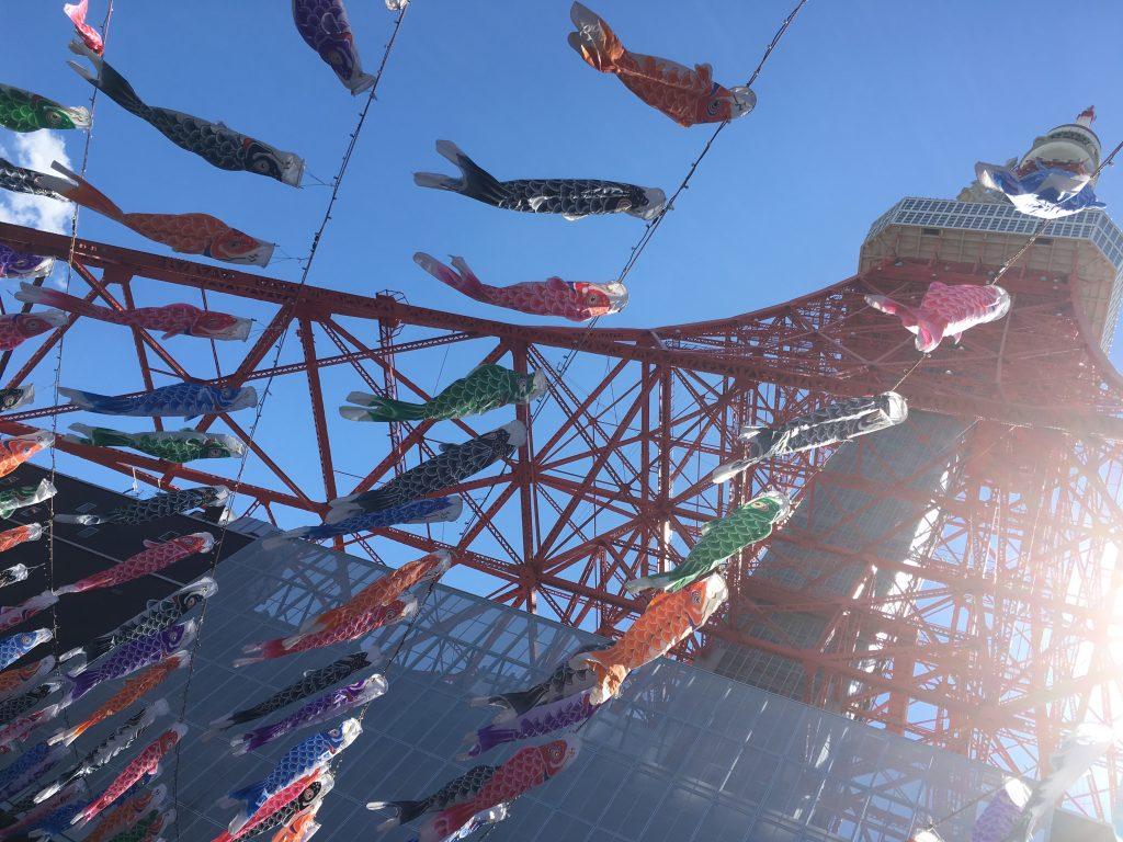 2歳の子供も親も喜ぶ季節の風物詩「鯉のぼり」も楽しめる東京タワーへ行こう!