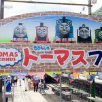 """千頭駅で開催されている""""トーマスフェア""""は、1歳10ヶ月の子連れでも十分楽しめるか?"""
