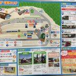 大井川鐵道(千頭駅・新金谷駅)で、1歳子連れで遊べる場所はあるのか?トーマス号乗車の際に実際に遊んだ場所を紹介します。