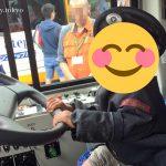 バスまつり2017 in 晴海に、2歳子連れで参加して実際に楽しめた2つのポイントと、食事情報について教えます!