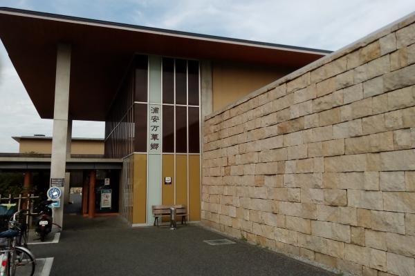 大江戸温泉 浦安万華郷は小1・小5の子供連れでも水着で一緒に楽しめる最高の露天風呂でした