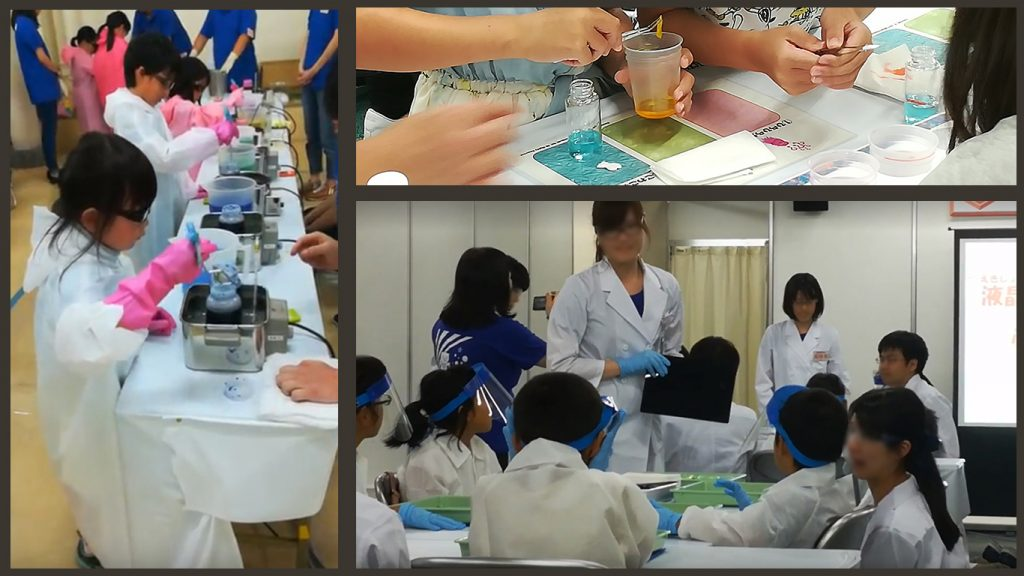 夏休み子ども化学実験ショーは小学生が本格的な実験を無料体験できるイベント。
