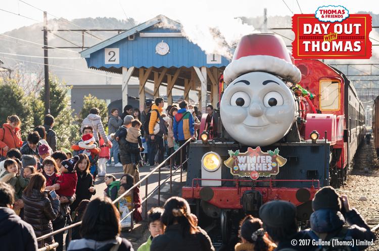 クリスマスは、大井川鐵道トーマス号に子連れで乗ろう!【Day out with THOMAS クリスマス特別運転2017】