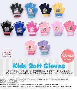 【関東・イルミネーション】を2歳子連れで見に行くなら、持って行くべき子供の防寒グッズ11点を公開します!