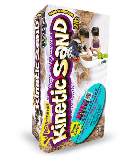【お年玉でお買い物】砂遊び・室内遊びが好きな子供におすすめなのは「キネティックサンド」!今まで使用した3種類のお砂粘土もご紹介します!