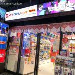 【閉店】トミカプラレールカフェ(福岡・キャナルシティ博多)は、子供も喜ぶメニューや遊びが盛りだくさん!