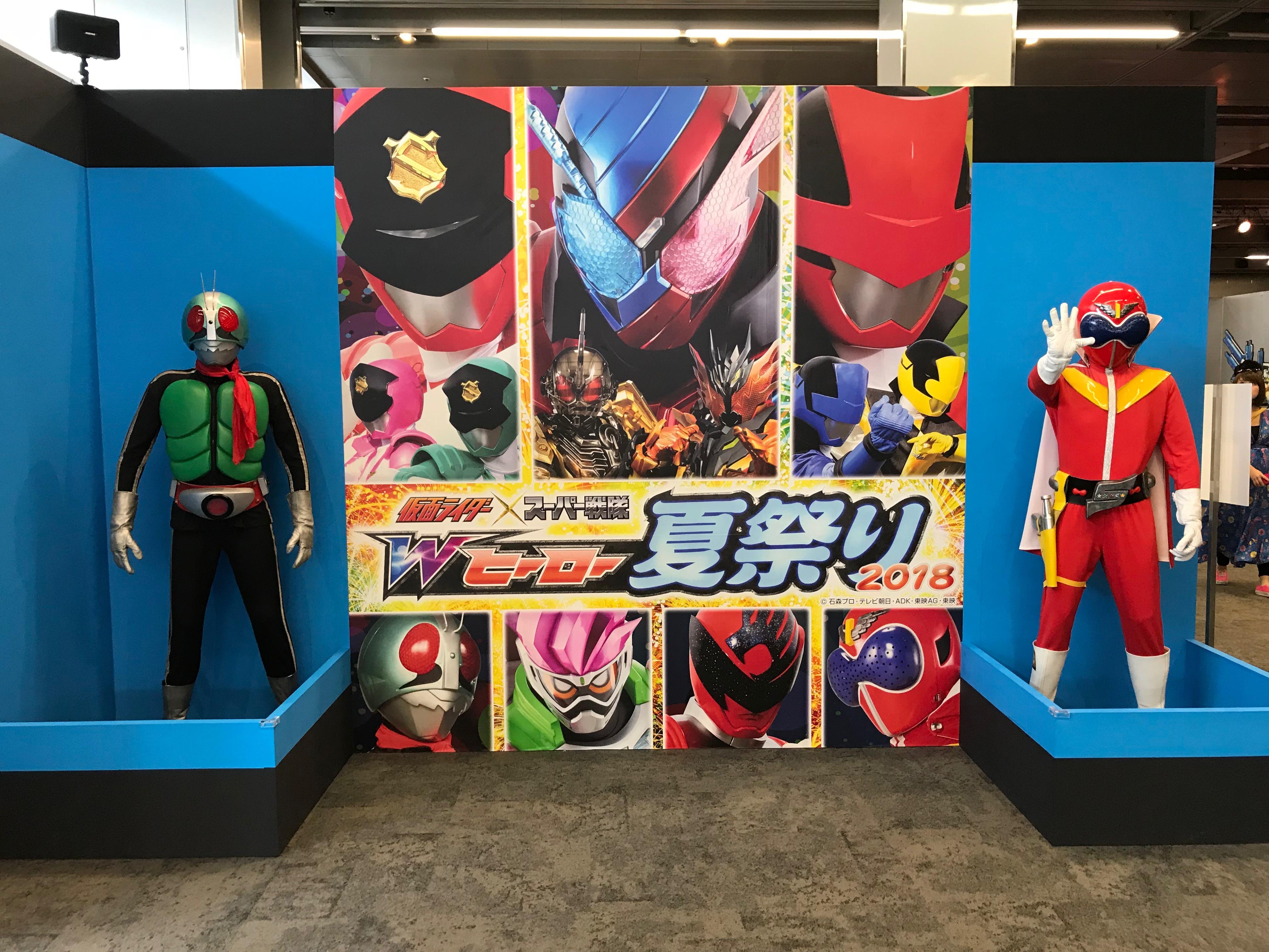 東京 ドーム シティ ヒーロー ショー