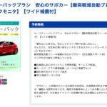 那覇空港3分!沖縄のチャイルドシート付きレンタカー屋さん6選。車に慣れないあなたにオススメのレンタカーもご紹介