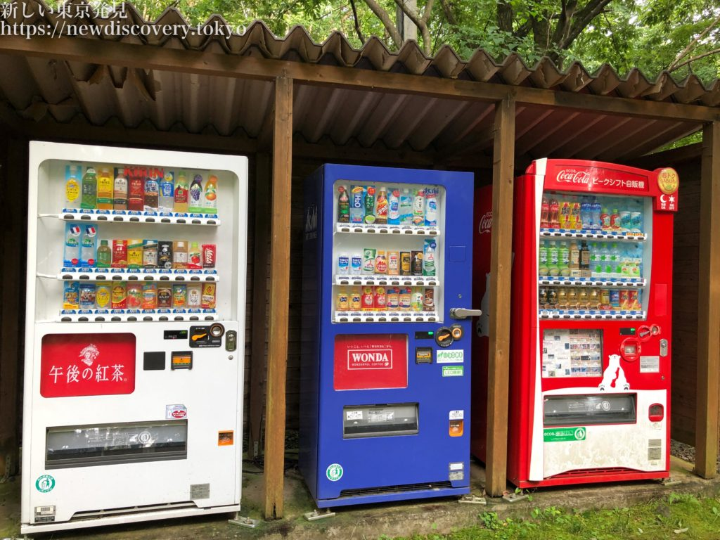 PICA秩父 グランオーベルジュコテージ 関東コテージ・グランピング 4歳子連れ旅 宿泊 自動販売機