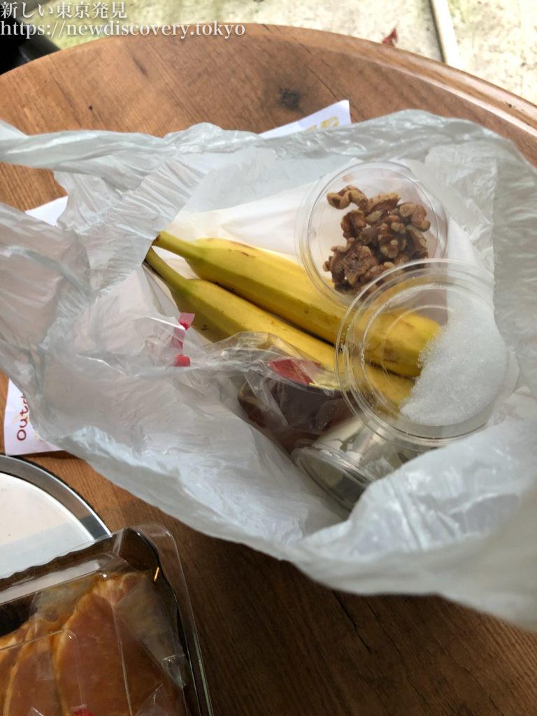 PICA秩父 グランオーベルジュコテージ 焼きバナナ 4歳子連れ