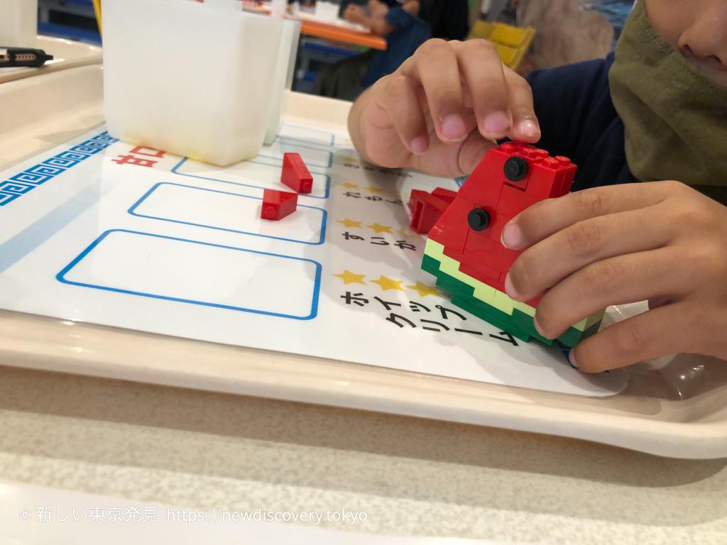 レゴランド名古屋 レゴクリエイティブワークショップ 5歳子連れ旅行