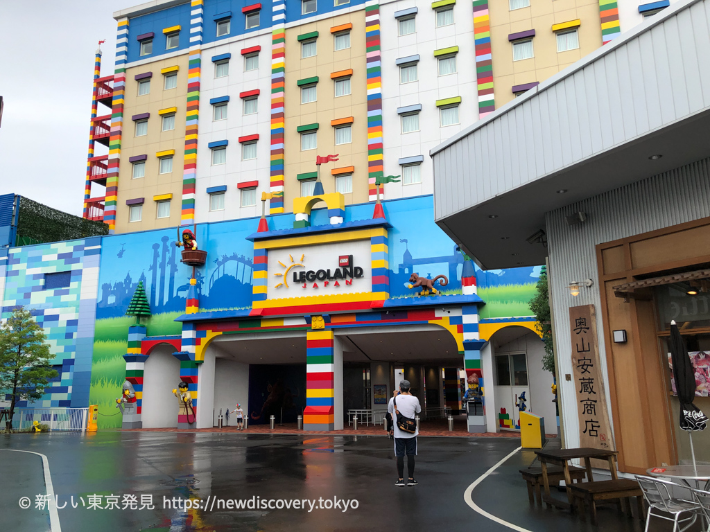 レゴランド・ジャパン・リゾート名古屋_のホテル_5歳子連れ旅行_誕生日