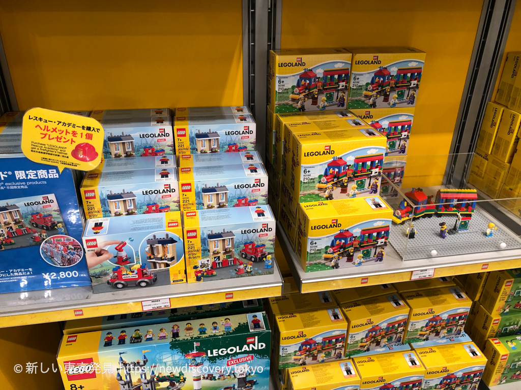 レゴランド名古屋 5歳子連れ旅行 限定レゴブロック