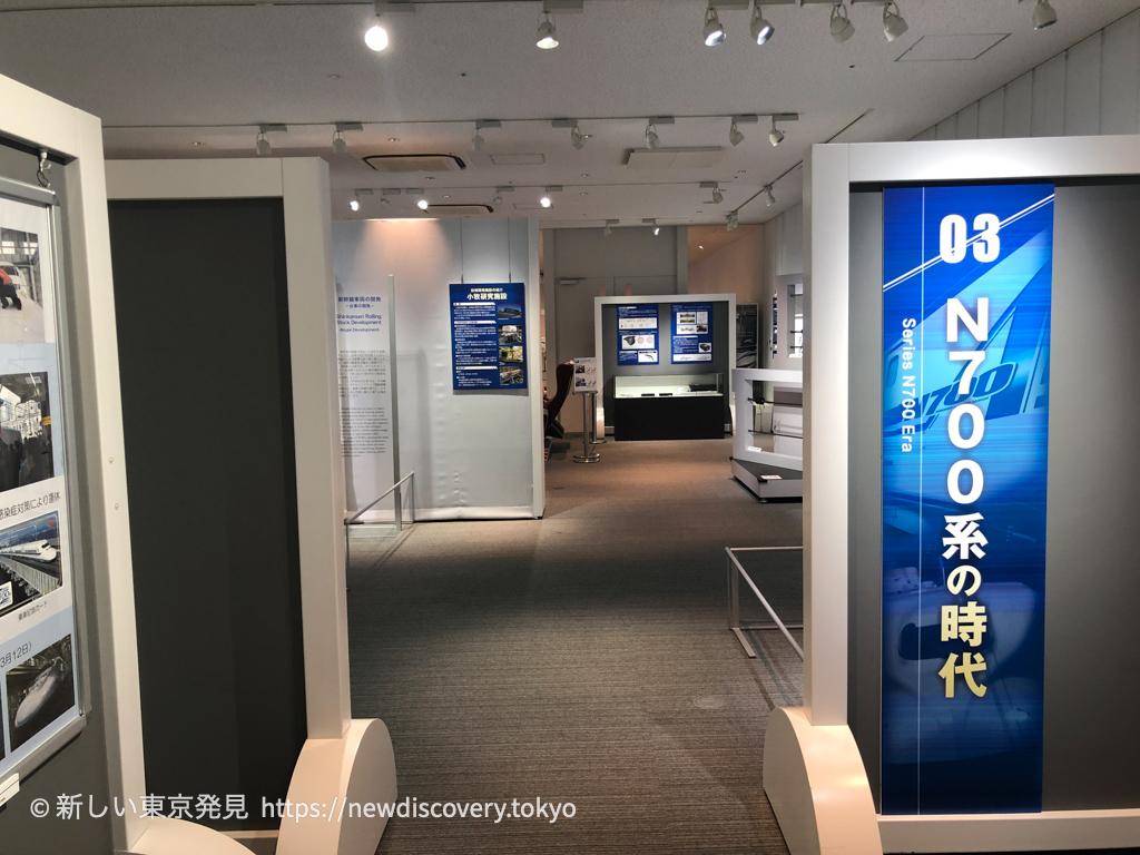 リニア鉄道館 名古屋 子鉄 展示 東海道新幹線技術の進化