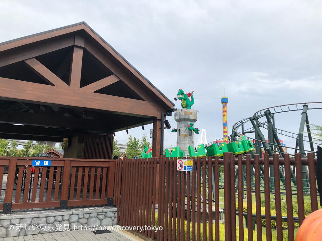 レゴランド名古屋 5歳子連れ 子供でも乗れるジェットコースター ドラゴン・アプレンティス