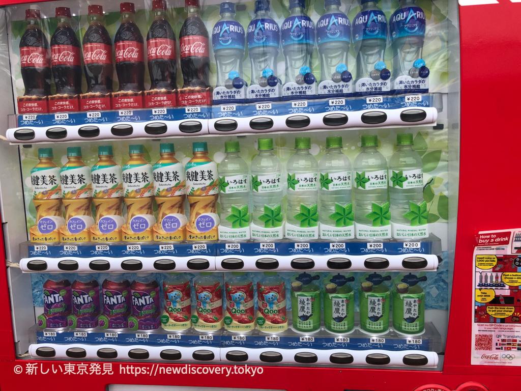 レゴランド名古屋 5歳子連れ旅行 食事 ランチ 飲み物情報