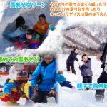 岩原スキー場 5歳子連れ新潟(越後湯沢)スキー旅行